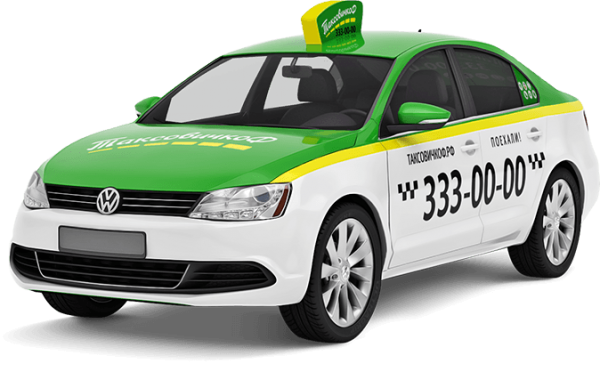 Best taxi company in St. Petersburg, Russia